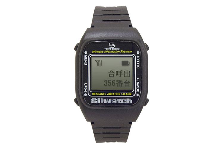 腕時計型受送信端末 S-Call PLUS